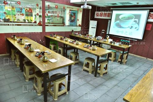 重庆咖啡培训教室