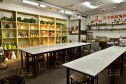 重庆翻糖培训教室
