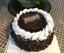 重庆蛋糕培训