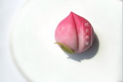 日式糕点培训学校